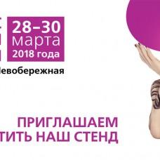 Выставка ESTET BEAUTY EXPO 2018
